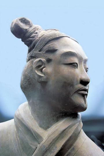 Sun Tzu soldier