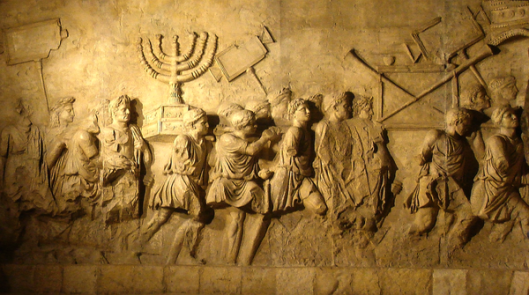 The arch of Titus with the menorah from the Second Temple brought to Rome