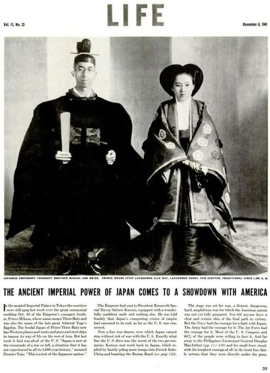 Japanese Prince and his bride in Oriental costume.