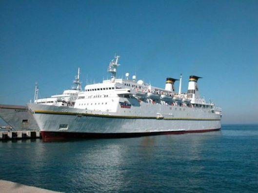 Maritime Sales MRM10 Price: U.S. $ 15,000,000.